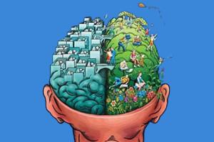 Там где живут мысли