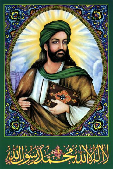 the representation of muhammad in muhammad prophet of god by daniel c peterson
